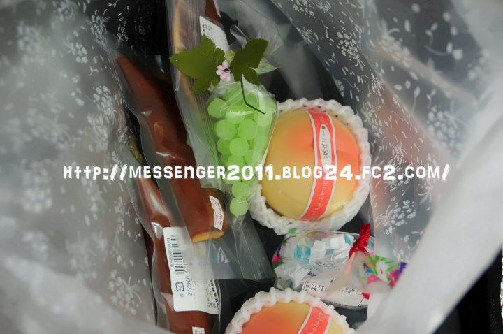 007_20120813192332.jpg