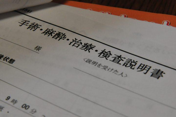 012_20120625120427.jpg