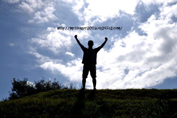 032_20120928131911.jpg