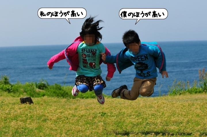 20120506_171100.jpg
