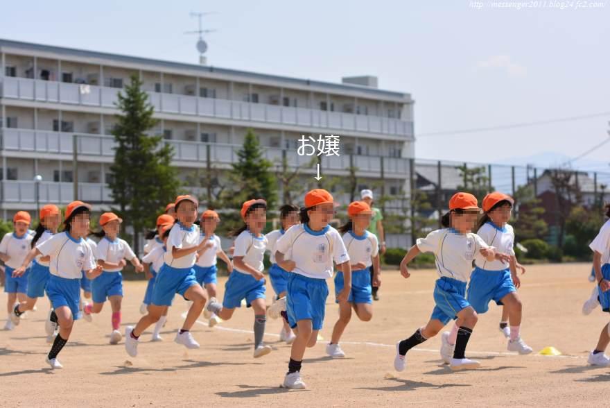 マラソン大会(438)