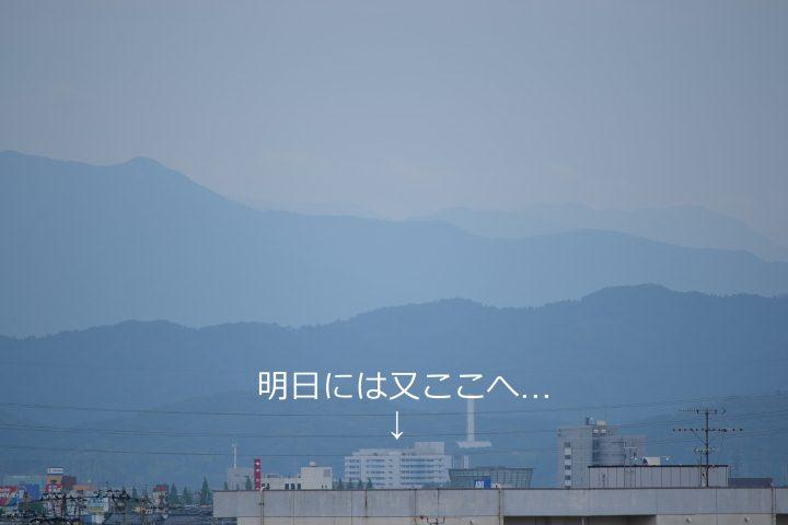 file_20120714_141906_051.jpg