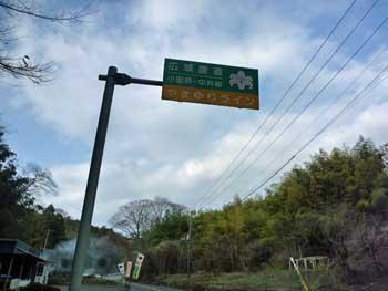 20121223031.jpg
