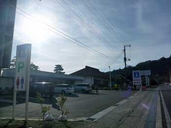 20130106021.jpg