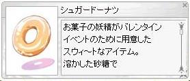 game1598.jpg