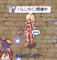 game1602.jpg