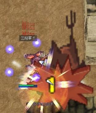game1605.jpg