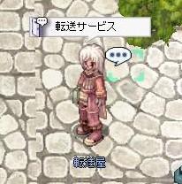 game1607.jpg