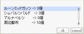 game1608.jpg
