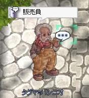 game1612.jpg