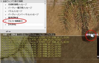 game1613.jpg