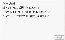 game1615.jpg