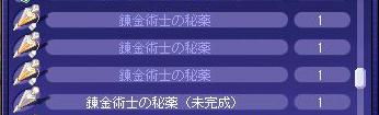 2012050802.jpg