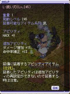 2012052203.jpg