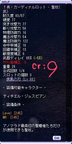 2012052503.jpg