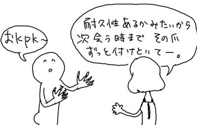 2012090601.jpg