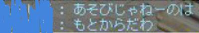 2013061302.jpg