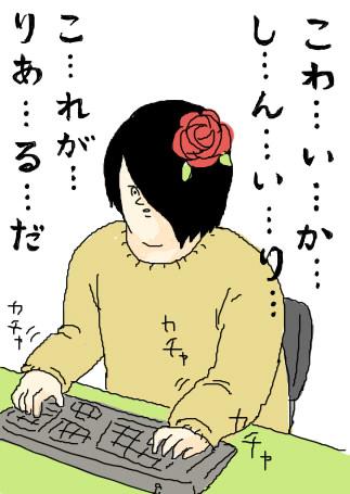 misawapuru.jpg