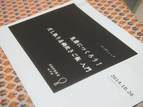 141026-12.jpg