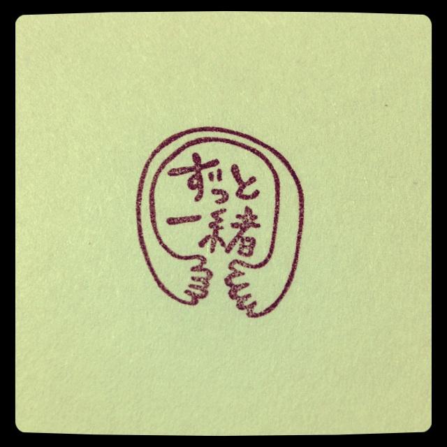 image_20130302075641.jpg