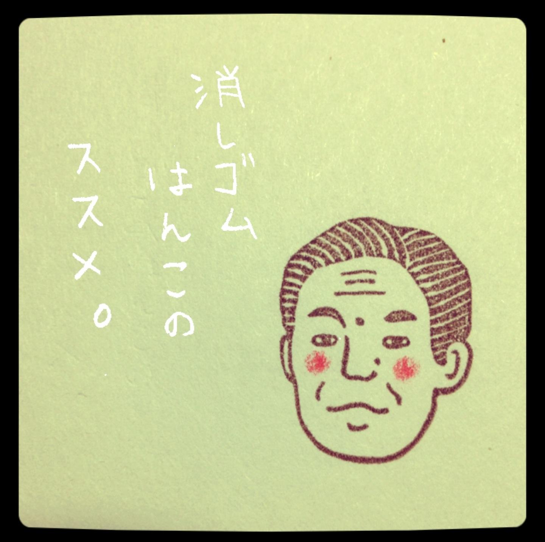 image_20130506181946.jpg
