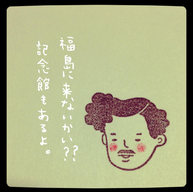 image_20130506181949.jpg