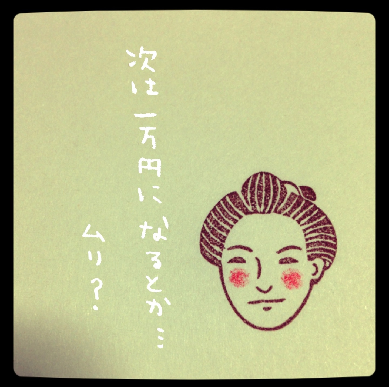 image_20130506181950.jpg