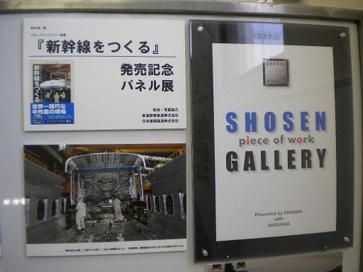 2013-03-01書泉グランデ5-50