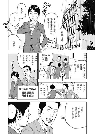 business01_2.jpg