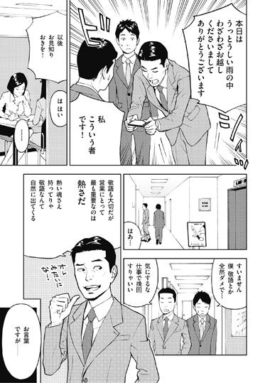 business01_3.jpg