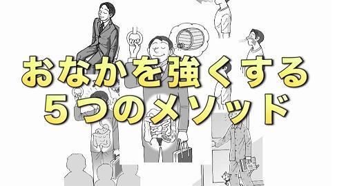 ishikura3.jpg