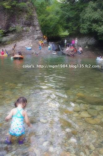 IMGP5266.jpg