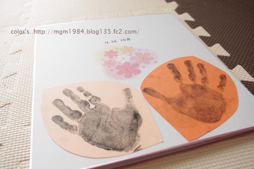 IMGP5715.jpg