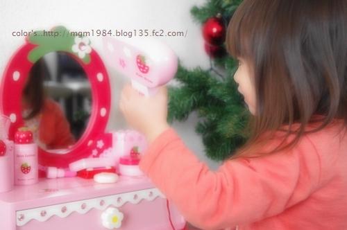IMGP5962.jpg