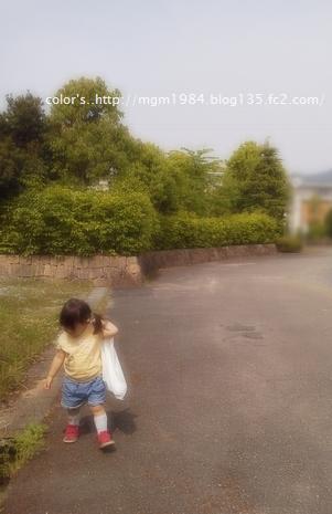 P1000295.jpg