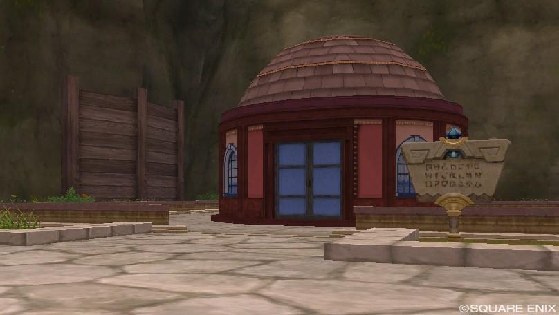 クラマさんの家