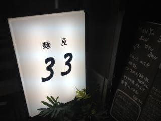 11132.jpg