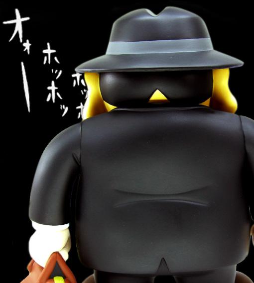 喪黒002