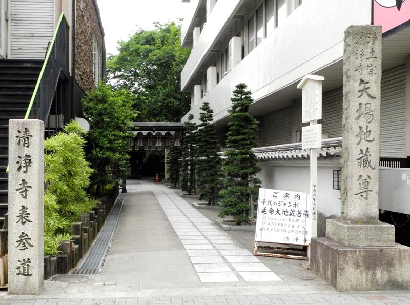 矢場地蔵02