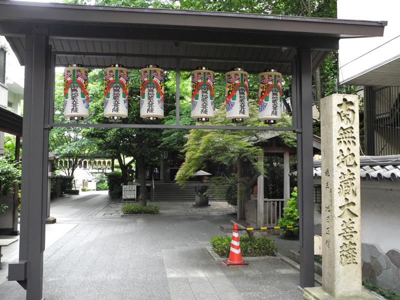 矢場地蔵03