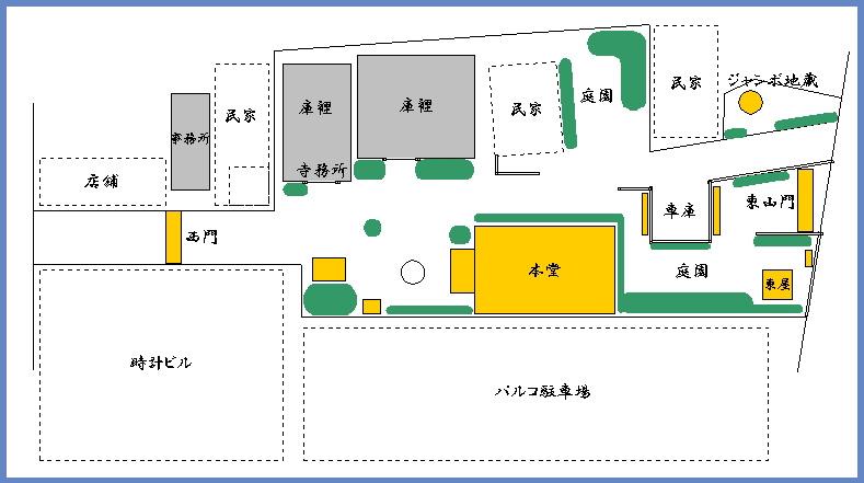矢場地蔵12