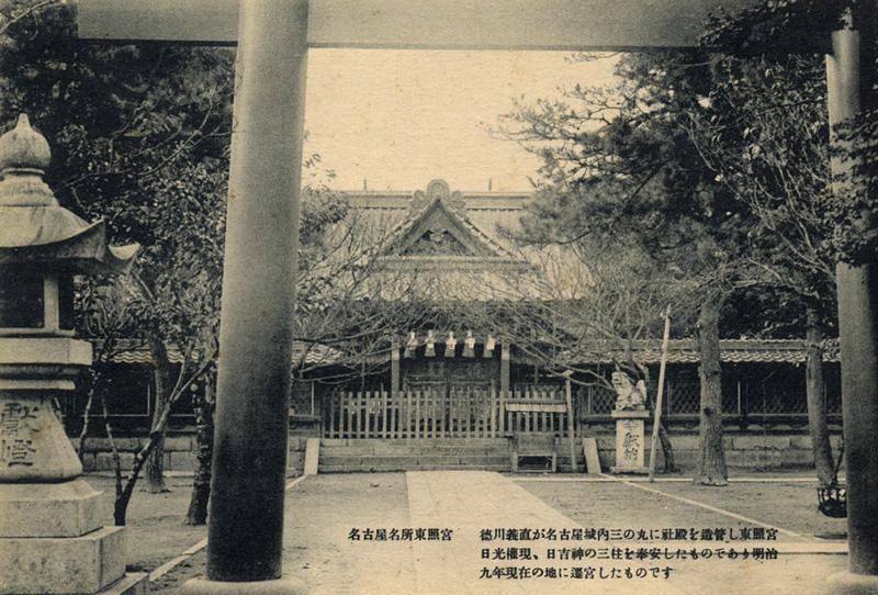 名古屋東照宮古写真