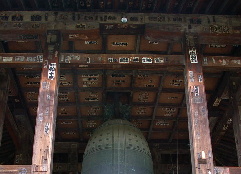 増上寺038