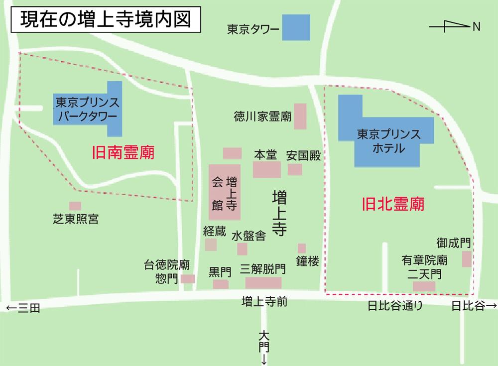 増上寺境内図