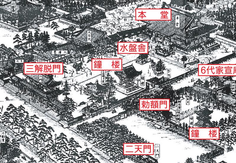 増上寺鳥瞰図04