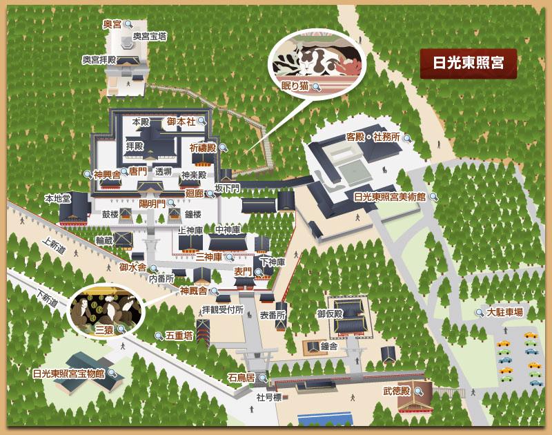 nikkou map