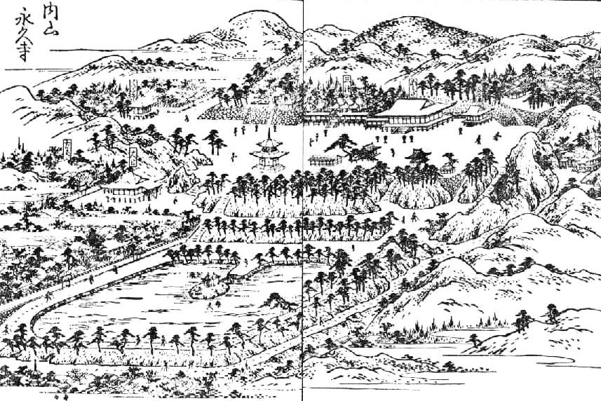 内山永久寺