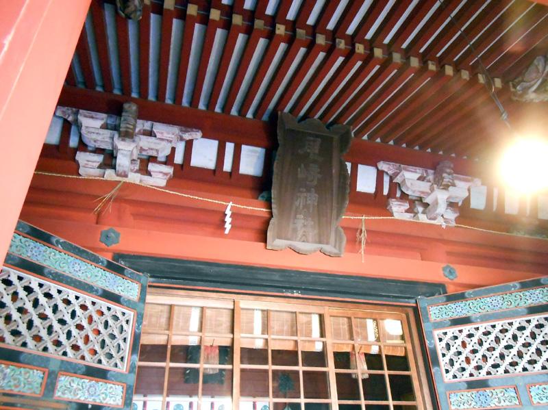 尾崎神社09