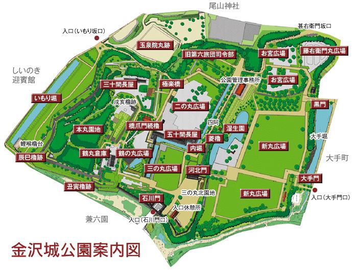 金沢城map01