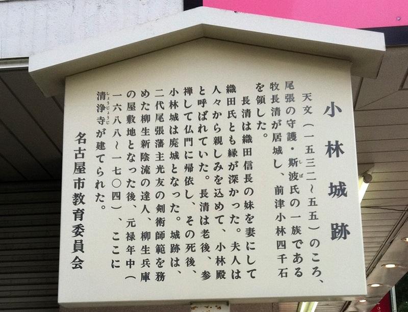 矢場地蔵由緒書き